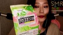 [ASMR]  Japan Trip Shopping Haul(Whisper) 일본여행 쇼핑 하울 속닥속닥