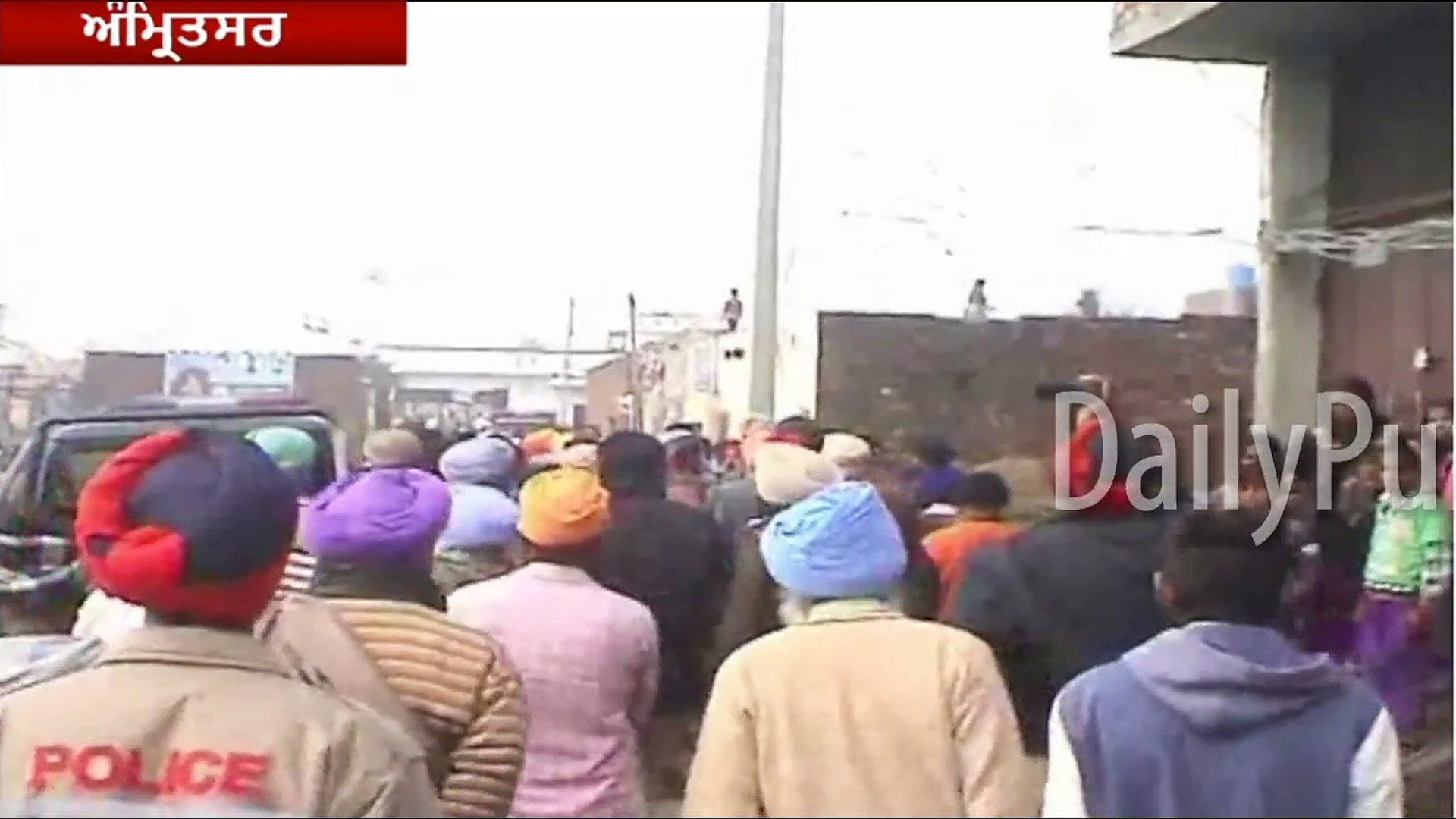 After Punjab Election 2017 - Majitha Akali and Congress worker Fights