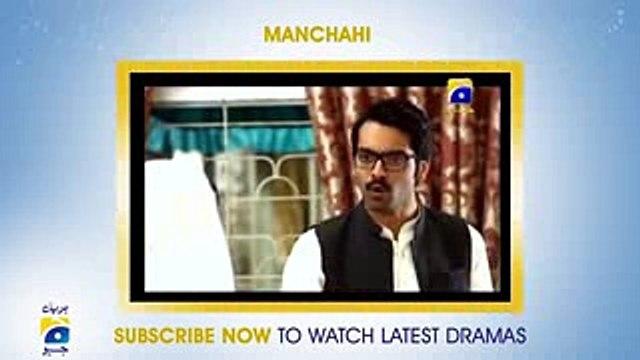 Har Pal Geo - Promo - Top Urdu Drama TV Serial Khuda Or Muhabbat promo