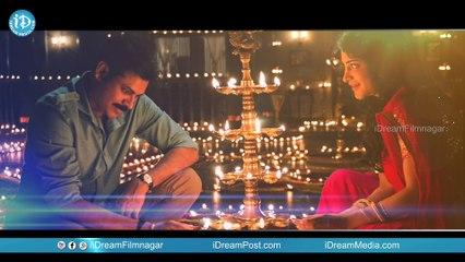Pawan Kalyan's Katamarayudu Teaser Creates New Records In Youtube