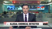 Over 30 companies caught illegally manufacturing and distributing toxic chemicals