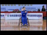 Women's single freestyle class 2 | 2016 IPC Wheelchair Dance Sport Asian Championships