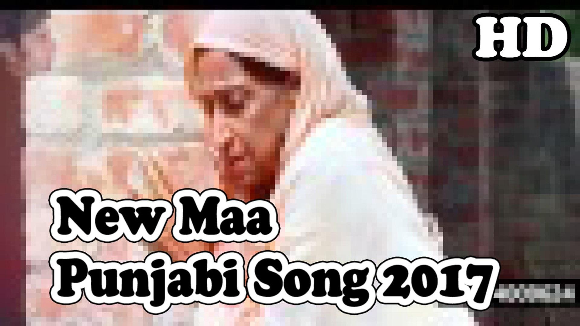 New Maa Punjabi Song
