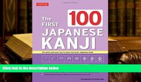 PDF The First 100 Japanese Kanji: (JLPT Level N5) The quick