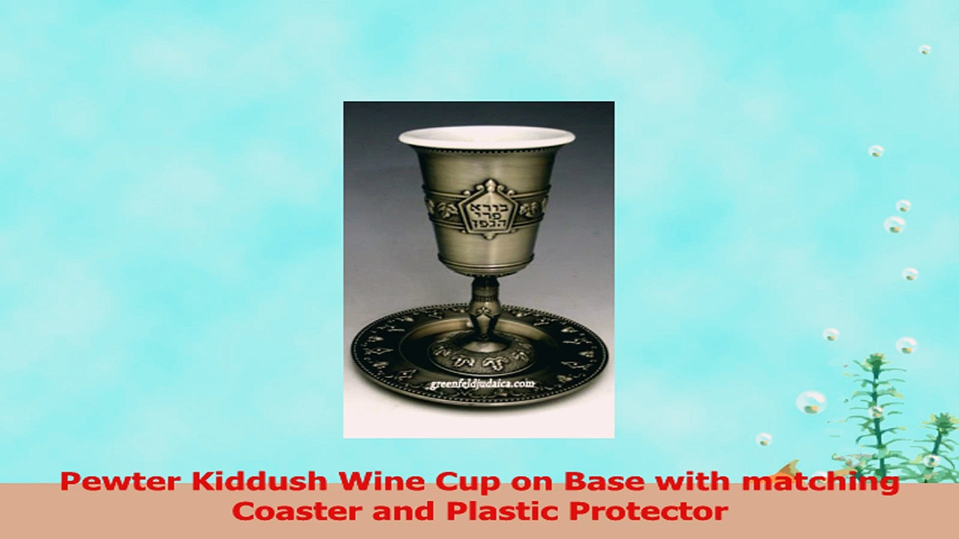 alpha-grp.co.jp Glassware & Drinkware Kitchen & Dining Pewter ...