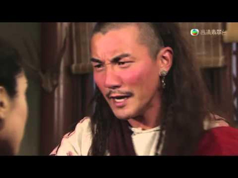 張保仔 - 第 15 集預告 (TVB)