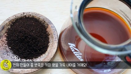 [Diet recipe-276kcal] Vegan coffee&choco bread / 커피&초코 오트밀 빵 - 비건 전자레인지 머핀