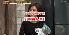 온라인경륜,인터넷경륜 ▷ S UN MA . 엠E ◁ 검빛닷컴