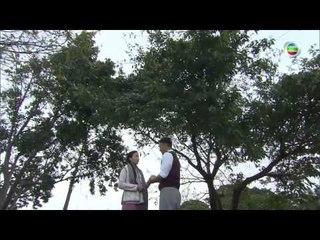 收規華 - 第 01 集預告 (TVB)