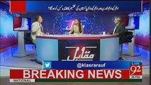 Judge Sahab Kay Bemar Honay Say Nawaz Sharif Ko Relief Mil Gaya Hai.. Rauf Klasra