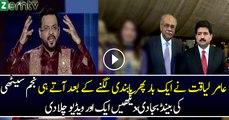 Aamir Liaqat Again Plays Clip Of Najam Sethi...