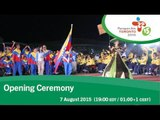 Opening Ceremony   Toronto 2015 Parapan American Games