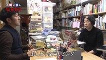 2017.2.6 お笑い芸人VS原発事故 マコ&ケンの原発取材2000日