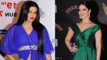 Rakhi Sawant Compared To Sunny Leone | Rakhi Sawant Funny Interview | Zee Rishtey Awards 2017