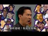 參與「捕捉金句大行動」 儲起TVB經典對白 (TVB)