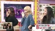 E-girlsの生でのFOLOW ME ダンスを披露してもらった動画!!