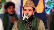 Qari Rafiq Nqashbandi, Tilawat E Quran Pak, & New Naat 2017 Beautifull Naat Sharif