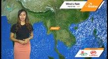 DVB - ေန႔စဥ္ မိုးေလ၀သ ခန္႔မွန္းခ်က္