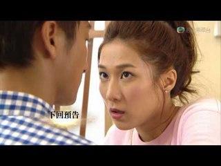 華麗轉身 - 第 10 集預告 (TVB)