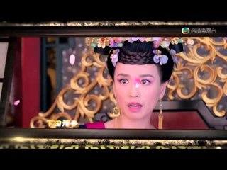 武則天 - 第 08 集預告 (TVB)