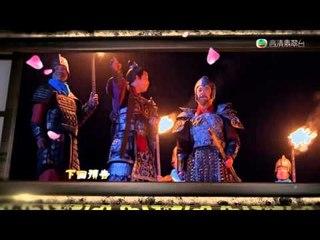 武則天 - 第 14 集預告 (TVB)