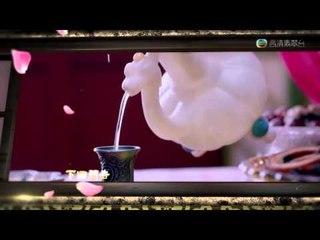 武則天 - 第 05 集預告 (TVB)