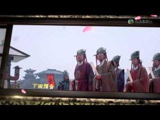 武則天 - 第 15 集預告 (TVB)