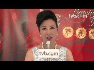 華麗轉身 - 母親節快樂! (TVB)