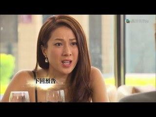 華麗轉身 - 第 02 集預告 (TVB)