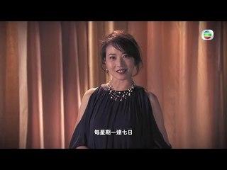 武則天 - 宣傳片 04 - 豪華場景重現大唐盛世 (TVB)