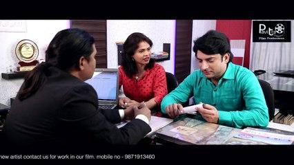 Golmal Hai Bhai || गोलमाल है भाई || Short Comedy Movie || Hindi Short Film || Pavitra Films
