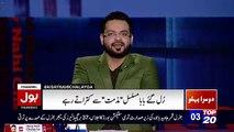 Hamid Mir Ne Hamley Ke Baad Kia Kaha..?? Aamir Liaquat Reveals.