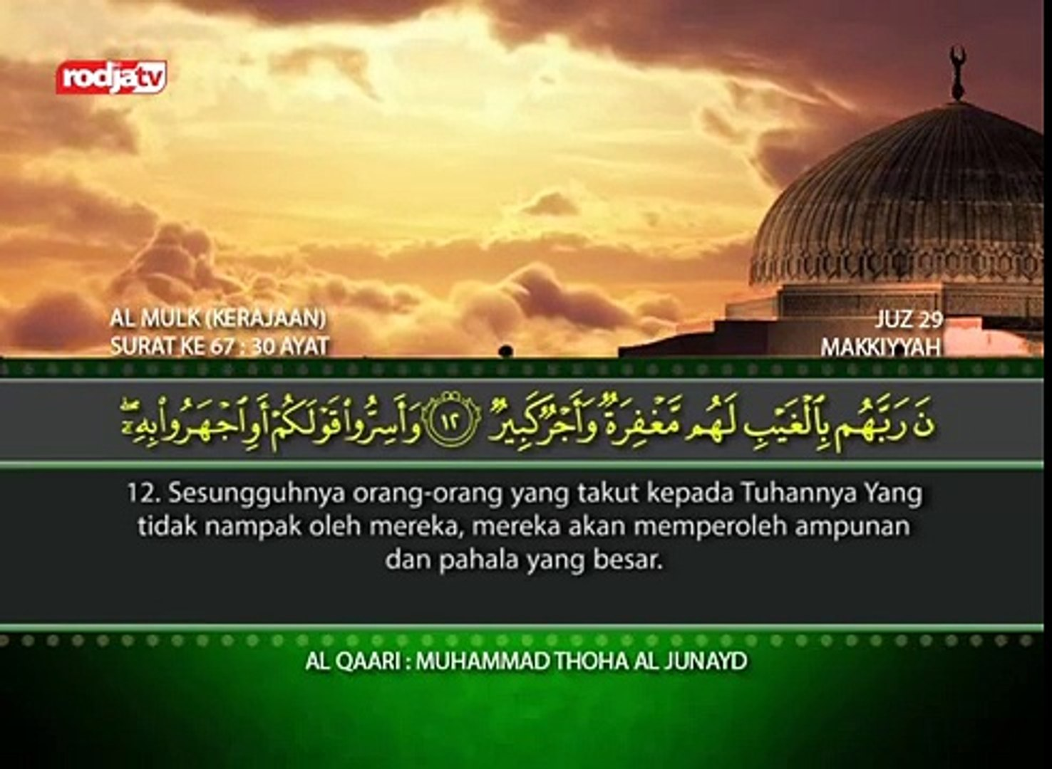 Surat 67 Al Mulk Mulk 30 Ayat Muhammad Thoha Al Junayd