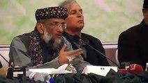 Sahibzada Abu Al Khair Zubair Speech All parties Conference held in Islamabad 31 Jan 2017