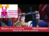 Women's -86 kg and over 86 kg | 2015 IPC Powerlifting Open Americas Championships, Mexico City