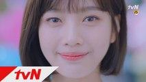 [최초] 2017년 봄, 조이의 첫 상큼 고백 | tvN  첫 티저