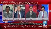 Mian Mahmood Ur Rashid Bashed On Saleem Bikhari For Critisizing PTI..