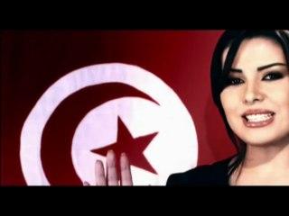 Amani Swissi - La Lel Zolm أماني السويسي - لا للظلم