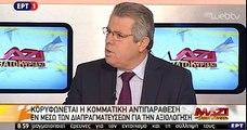 Ο Βλάχος αδειαζει τον Γεωργιάδη / Ο Γεωργιάδης δεν εκφράζει τη ΝΔ