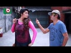 new bangla teleflim_ Comedy natok 420 EP - 27 __ new bangla drama, mosharrof karim natok, Comedy natok 420Mir Sabbir, Ahona , siddik
