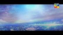 Gila Episode 24 Gila HUM TV Drama 12 January 2017 - YouTube