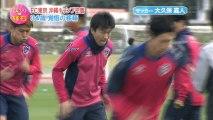 20170205AK 大久保嘉人 FC東京