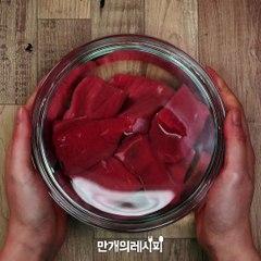 인기최고b!고기밑반찬~소고기장조림♥[만개의레시피]
