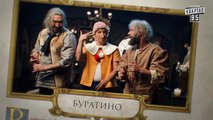 Отомстители - пародия на фильм Мстители _ Сказки У в Кино, комедия 2017-DYJQI37IApw
