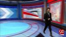 92 News HD continues to make history - 92NewsHDPlus