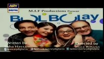 Bulbulay Episode 379 Nabeel with changed personality