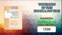 NMR Spectroscopy in Inorganic Chemistry (Oxford Chemistry Primers) by Iggo, Jonathan A. published by Oxford University Press, USA (2000)