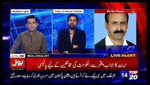 Faiz ul Hassan Chohan Bashes Abid Sher Ali and Used Very Harsh Language About Abid Sher Ali
