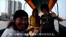 タニヤ嬢,ホストクラブ旅行でタイ,バンコクの水上マーケット