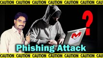 What is Phishing || Resent Technique Gmail Phishing Attacks || How to Prevent Phishing and How to Stay Safe?